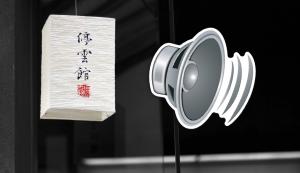 China Kopfhörer